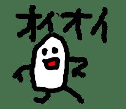 rice1 sticker #3671026