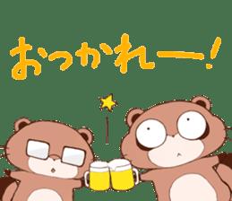 Tanuki(Raccoon dog) sticker sticker #3673245