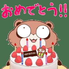 Tanuki(Raccoon dog) sticker sticker #3673246