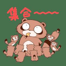 Tanuki(Raccoon dog) sticker sticker #3673258