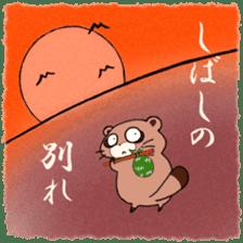 Tanuki(Raccoon dog) sticker sticker #3673267