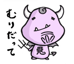 Cute and mad devils sticker #3680275