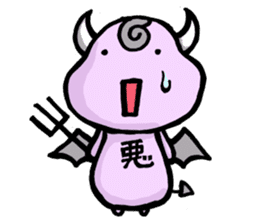 Cute and mad devils sticker #3680293