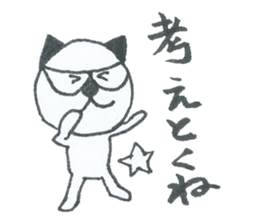 """The name of the cat """" Panda """" sticker #3680366"""