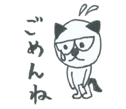 """The name of the cat """" Panda """" sticker #3680376"""