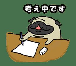 Japanese pug stickers sticker #3681591