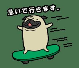 Japanese pug stickers sticker #3681603