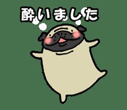 Japanese pug stickers sticker #3681611