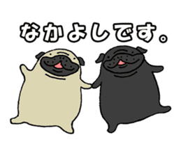 Japanese pug stickers sticker #3681613