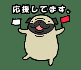 Japanese pug stickers sticker #3681617