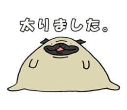 Japanese pug stickers sticker #3681619