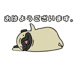 Japanese pug stickers sticker #3681620