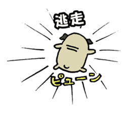 Japanese pug stickers sticker #3681623