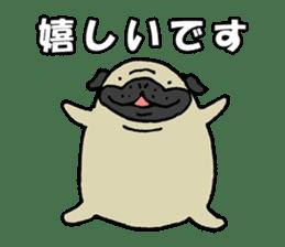 Japanese pug stickers sticker #3681625