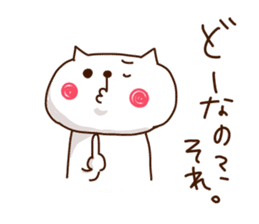Consultation, back-channel feedback cat sticker #3684161