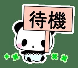 Small baby rabbit and panda sticker #3685328