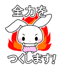 Small baby rabbit and panda sticker #3685346