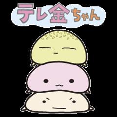 Tele-kin chan Kanazawa-ben Sticker