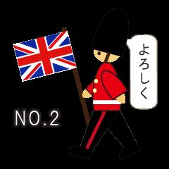 the Guard No.2