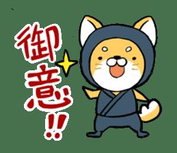 Shibainu Ninja sticker #3692767