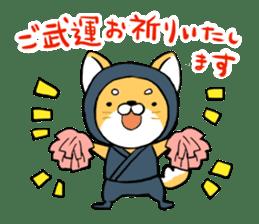 Shibainu Ninja sticker #3692768