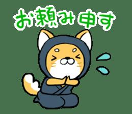 Shibainu Ninja sticker #3692771