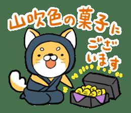 Shibainu Ninja sticker #3692773
