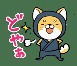 Shibainu Ninja sticker #3692779