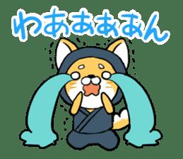 Shibainu Ninja sticker #3692784