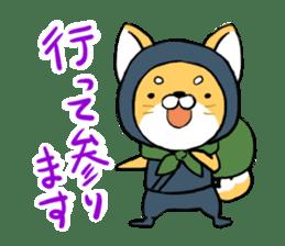 Shibainu Ninja sticker #3692787