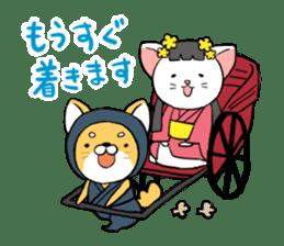 Shibainu Ninja sticker #3692791