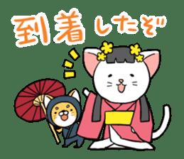 Shibainu Ninja sticker #3692792