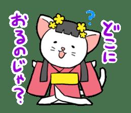 Shibainu Ninja sticker #3692793