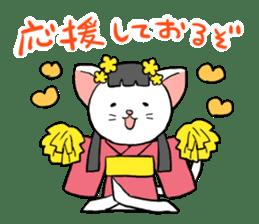 Shibainu Ninja sticker #3692797