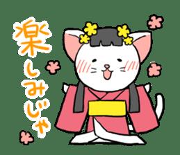 Shibainu Ninja sticker #3692798