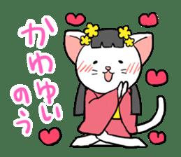 Shibainu Ninja sticker #3692799
