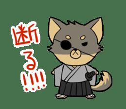 Shibainu Ninja sticker #3692801