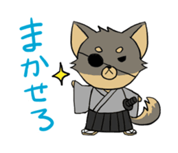 Shibainu Ninja sticker #3692802