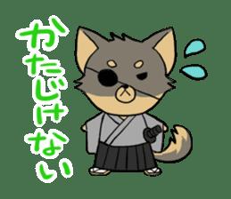 Shibainu Ninja sticker #3692803