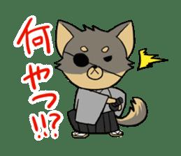 Shibainu Ninja sticker #3692804