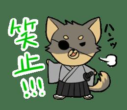 Shibainu Ninja sticker #3692805