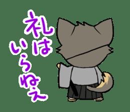 Shibainu Ninja sticker #3692806