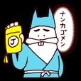 ジョイフルの時代劇ダヨ!