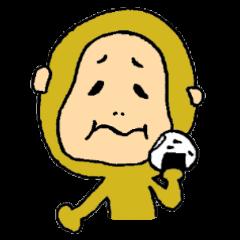 Monkey of diary