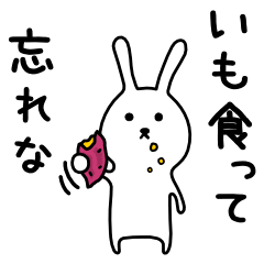 A rabbit and others 3