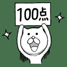 The lovely Nyantarou sticker #3708074