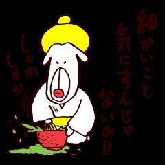"Oookami ""Flower"""