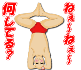 Old man Yoga! sticker #3729952