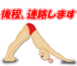 Old man Yoga! sticker #3729956