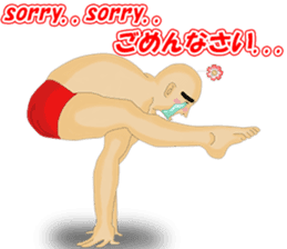 Old man Yoga! sticker #3729971